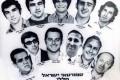 Němci se po vraždách izraelských olympioniků dohodli s teroristy