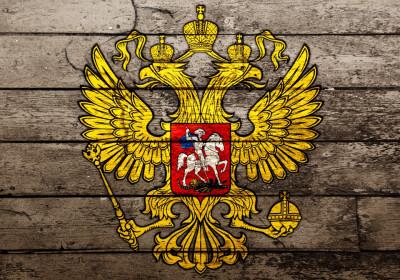 Erb Ruské federace