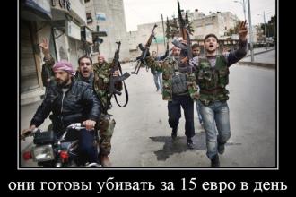 Chemického «čerta» vypustili rebelové – zpackali přesun